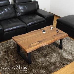 送料無料 3サイズ 天然木 センターテーブル ウォールナット無垢 オーク無垢 くるみ ナラ リビングテーブル ローテーブル 和風モダン オイル塗装の写真