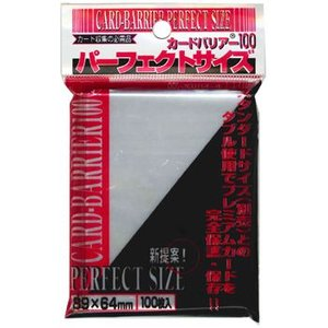 カードバリアー100 パーフェクトサイズ(10...の関連商品5