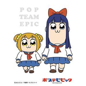 キャラクタースリーブ ポプテピピック セーラー服 (EN-840)(65枚入)