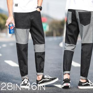切り替え デニムパンツ メンズ カジュアル ストリート スケーター シンプル 春 スプリング メンズファッション アメカジ|bigbangfellas