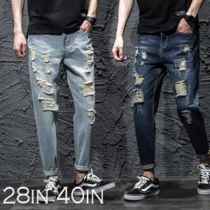 9分丈 クラッシュ デニムパンツ ダメージ ウォッシュ  メンズ カジュアル ストリート スケーター シンプル 春 スプリング メンズファッション ア|bigbangfellas