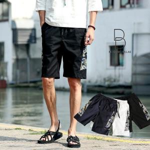 気分を変える メンズ チャイナ柄 切り替え ハーフパンツ ショートパンツ ショーツ リラックスパンツ メンズファッション ストリート系 カジュアル 春|bigbangfellas