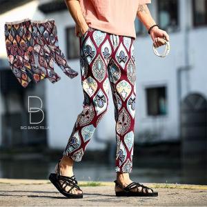気分を変える メンズ チャイナパンツ エスニック タイパンツ リラックスパンツ メンズファッション ストリート系 カジュアル 春 夏 サマー 個性 中|bigbangfellas