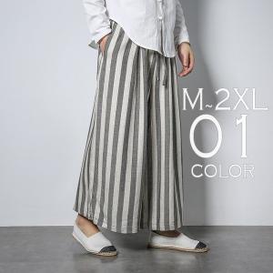 ●商品名 ワイドパンツ ガウチョパンツ 袴パンツ スカートパンツ バギーパンツ スラックス ストライ...