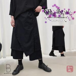 ジェンダーレスファッションに 変形 7分丈パンツ スカート スカーチョ ガウチョパンツ サルエル メンズ 中性的 ジェンダーレス男子 ネオイケメン 韓|bigbangfellas