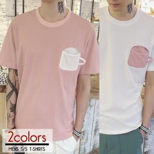 メンズ Tシャツ 半袖 ポケット カジュアル アメカジ メンズファッション トップス お兄系 ストリート系 送料無料|bigbangfellas