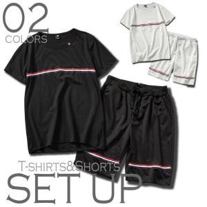 メンズ レディース 半袖ティーシャツ セットアップ ハーフパンツ トリコロール スウェット スエット 上下 パンツ カジュアル 上下セット ペア ユニ|bigbangfellas