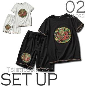 メンズ レディース 半袖ティーシャツ セットアップ ハーフパンツ 中国風 チャイナ 和風 刺繍 シシュウ スウェット スエット 上下 パンツ カジュア|bigbangfellas