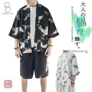 メンズ サマー セットアップ 上下セット 法被 半被 羽織り パンツ ハーフパンツ ショートパンツ ショーツ 膝上 アロハ 和柄 鶴 つる 和風 チャ|bigbangfellas