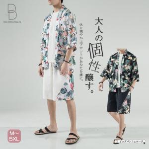 メンズ サマー セットアップ 上下セット 法被 半被 羽織り パンツ ハーフパンツ ショートパンツ ショーツ 膝上 アロハ ハワイアン トロピカル ボ|bigbangfellas