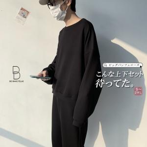 カジュアル スウェット セットアップ 個性的 韓国 ファッション メンズ  上下セット パジャマ 寝巻 スエット モード系 韓国系 モードストリート|bigbangfellas