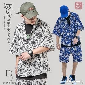 メンズ セットアップ 上下セット 植物 ボタニカル柄 涼しい 半袖シャツ ショーツ ショートパンツ ハーフパンツ サマーセット ボタンダウン パンツ|bigbangfellas