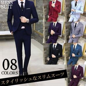 スーツ メンズ ピーススーツ スタイリッシュスーツ メンズスーツ 3点セット  スリム セットアップ 上下 ビジネススーツ ベスト パンツ 紳士服|bigbangfellas
