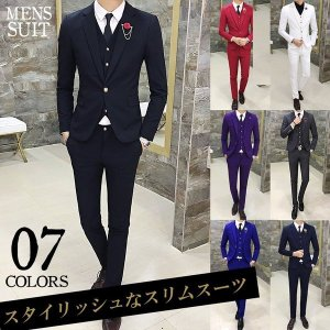 スーツ メンズ ピーススーツ スタイリッシュスーツ 3点セット メンズスーツ スリム セットアップ 上下 ビジネススーツ ベスト パンツ 紳士服|bigbangfellas