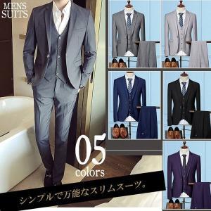 スーツ メンズ スリーピーススーツ スタイリッシュスーツ シングル メンズスーツ 3点セット 1つボタン メンズスーツ スリム セットアップ 上下|bigbangfellas