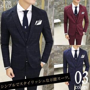 スーツ メンズ スリーピーススーツ スタイリッシュスーツ メンズスーツ 3点セット シングル 1つボタン メンズスーツ スリム セットアップ 上下|bigbangfellas