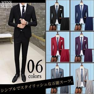スーツ メンズ ツーピーススーツ スタイリッシュスーツ メンズスーツ 2点セット 2つボタン メンズスーツ スリム セットアップ 上下 ビジネススー|bigbangfellas