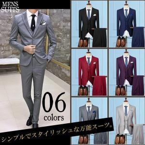 スーツ メンズ スリーピーススーツ スタイリッシュスーツ メンズスーツ 3点セット ベスト 2つボタン メンズスーツ スリム セットアップ 上下 ビ|bigbangfellas