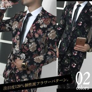 スーツ 花柄 メンズ ツーピーススーツ  ボタニカル柄 シングル メンズスーツ 2点セット 1つボタン メンズスーツ スリム セットアップ 上下 パ|bigbangfellas