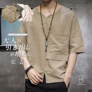 チャイナデザインTシャツ ティーシャツ 半袖 カットソー メンズ メンズファッション ストリート系 カジュアル 春 夏 サマー 個性 中華 エスニック|bigbangfellas