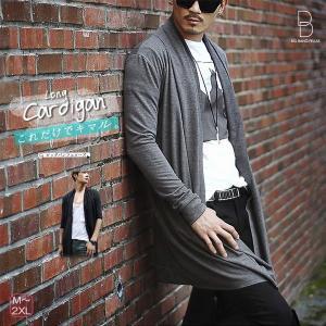 カーディガン メンズ ロングカーディガン カーデ 長袖 韓国 ファッション ストリート カジュアル メンズファッション 服 春 秋 個性 上品 ロング|bigbangfellas