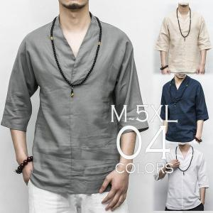 チャイナシャツ 七分袖 7分 Vネック カットソー 半袖 メンズ メンズファッション ストリート系 カジュアル 春 夏 個性 和風 中華 エスニック|bigbangfellas