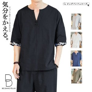 メンズ チャイナシャツ ティーシャツ TEE Tシャツ カットソー 半袖 ハーフスリーブ ブイネック Vネック 深ブイ オープンネック|bigbangfellas