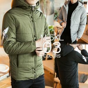 中綿チャイナジャケット 刺繍 シシュウ 中綿ジャケット チャイナシャツ ジップアップ フード メンズ メンズファッション 長袖 アウター メンズ ファ|bigbangfellas