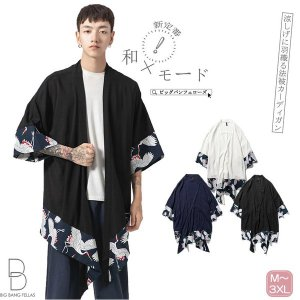 メンズ 半被 シャツ カーディガン ハーフスリーブ 七分袖 メンズ メンズファッション 和風 チャイナ風 中華風 モード系 モードストリート 韓国 フ|bigbangfellas