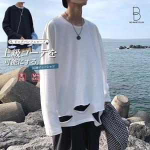韓国 ファッション メンズ ロンT ロンティ 長袖ティーシャツ Tシャツ ダメージ 重ね着 ロンT ビッグシルエット ゆったり  長袖 ロングスリーブ|bigbangfellas