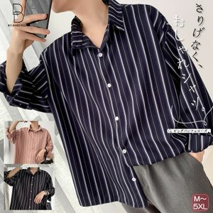 ゆったり 長袖シャツ ストライプ 長袖 メンズ 韓国 ファッション ストリート カジュアル カジュアルシャツ メンズ メンズファッション 春 秋 個性|bigbangfellas