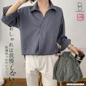 ゆったり 長袖シャツ ストライプ プルオーバー オープンネック 開襟シャツ 長袖 九分袖  メンズ 韓国 ファッション ストリート カジュアル カジュ|bigbangfellas