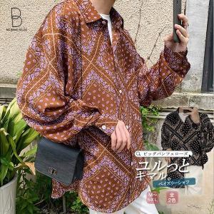 韓国 ファッション メンズ シャツ カジュアルシャツ 柄シャツ 柄々 ガラガラ 総柄 ペイズリー ビッグシルエット ゆったり ボリューム袖 長袖 ロン|bigbangfellas