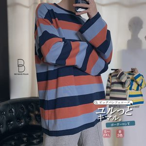 韓国 ファッション メンズ ロンT ロンティ 長袖ティーシャツ Tシャツ ボーダー ボーダーロンT ビッグシルエット ゆったり ボリューム袖 長袖 ロ|bigbangfellas