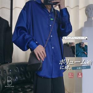 韓国 ファッション メンズ シャツ カジュアルシャツ オープンネック 開襟シャツ ビッグシルエット ゆったり ボリューム袖 長袖 ロングスリーブ 二次|bigbangfellas