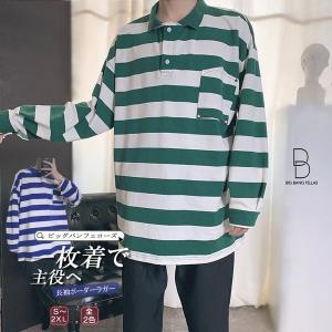 韓国 ファッション メンズ ポロシャツ カジュアルポロシャツ ラガーシャツ ラグビーシャツ ボーダー ボーダーポロ ビッグシルエット ゆったり ボリュ|bigbangfellas