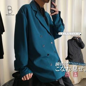 韓国 ファッション メンズ シャツ カジュアルシャツ ダブルジャケットシャツ ダブルボタン テーラードシャツ ビッグシルエット ゆったり ボリューム袖|bigbangfellas