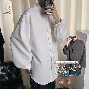 韓国 ファッション メンズ シャツ ドレスシャツ カジュアルシャツ カッターシャツ ワイシャツ ビッグシルエット ゆったり ボリューム袖 長袖 ロング|bigbangfellas