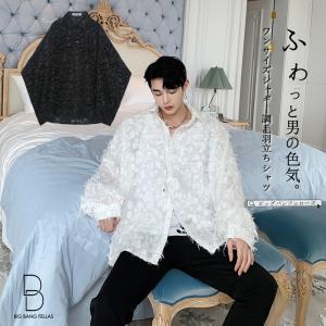 メンズ 長袖シャツ シャギー調毛羽立ちシャツ ビッグシルエット ゆったり  シャツ 長袖 ロングスリーブ ストリート スト系 韓国 ファッション フリ|bigbangfellas
