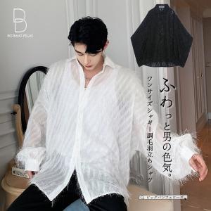 メンズ 長袖シャツ シャギー調毛羽立ちシャツ ビッグシルエット ゆったり  シャツ 長袖 ロングスリーブ ストリート スト系 韓国 ファッション ワン|bigbangfellas