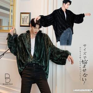 ワンサイズ ゆったり 長袖シャツ ベルベット ベロア 光沢 カットソー 長袖 メンズ 韓国 ファッション ストリート カジュアル ビッグシルエット カ|bigbangfellas