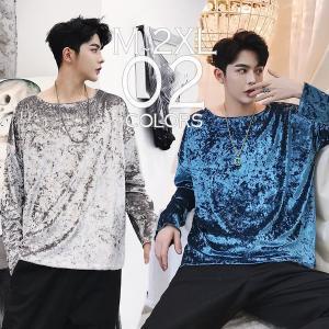 デザインカットソー 光沢 ロンティー ロンT ロングスリーブ 長袖 メンズ メンズファッション  無地 韓流 韓国ファッション ストリート系  カジュアル|bigbangfellas