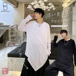 メンズ 変形 ロンT 長袖 ティーシャツ tシャツ ロングスリーブ アシンメトリ カットソー  中性的  韓国 ファッション V系 ビジュアル系 ゴス|bigbangfellas