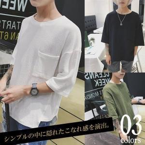 ●商品名 【送料無料】メンズ ビッグTシャツ ゆったり ポケット BIG TEE メンズファッション...