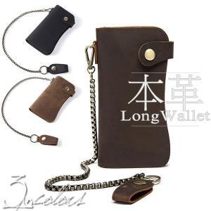 cc9222a40b60 長財布 メンズ 二つ折り 革 ウォレットチェーン付き 本革 財布 小銭入れ ウォレット 紳士