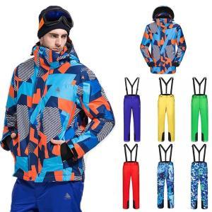 総柄 幾何学柄 ジオメトリック柄 スノボウェア スキーウェア メンズ セットアップ 上下セット スノーボード スノボー スノーシュー バックカントリー|bigbangfellas