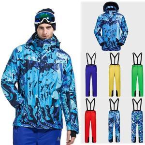 総柄 ウェーブ柄 スノボウェア スキーウェア メンズ セットアップ 上下セット スノーボード スノボー スノーシュー バックカントリー 雪遊び 柄 防|bigbangfellas