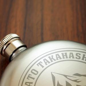名入れ彫刻 絵柄が選べる 漏斗付きステンレス製名入れ丸型スキットル5oz(約148ml)フラスク ギフト プレゼント ウイスキー|bigbossshibazaki|02