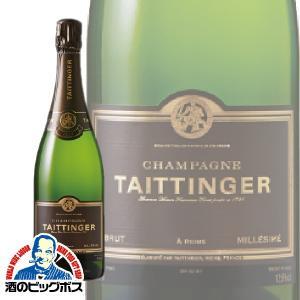 スパークリングワイン テタンジェ ブリュット ミレジメ 750ml シャンパーニュ 正規品|bigbossshibazaki