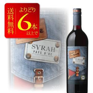 赤 オーガニック ワイン よりどり6本送料無料 アウト・オブ...